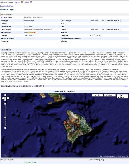 ハワイの大停電レポート