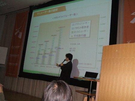 ロイターやヤフーで紹介された夏以降、特にユーザーやアカウント数が増加したグラフが提示された