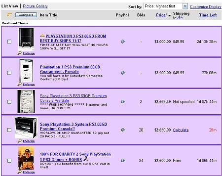 eベイでPS3と入力して検索。定価の倍以上の価格がついている