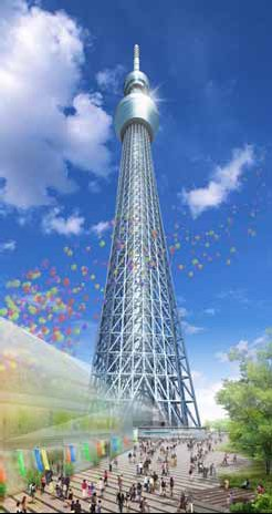 新東京タワーイメージ