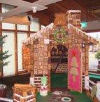 お菓子の家イメージ