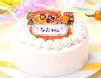 「米粉と豆乳クリームのケーキ」イメージ