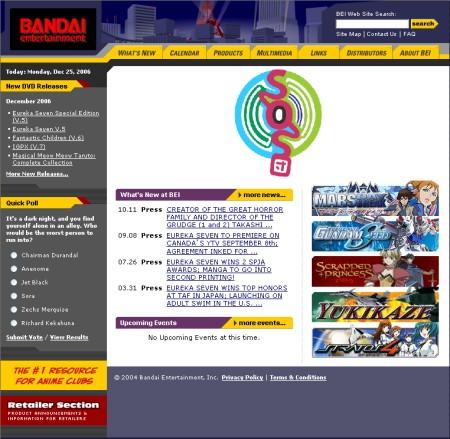 バンダイエンターテインメントのトップページ