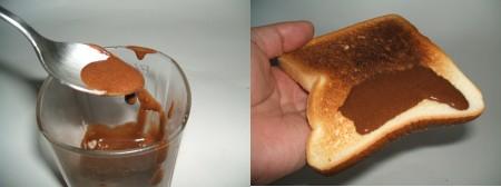 T・Kシロップときなこ、そして粉薬を混ぜてみる。どろりとした形状のものが出来上がる。ゆるく溶けたチョコレートのような感じだ。パンに塗ってみたが、少々薄めなので傾け方を間違えると端から流れてしまう。