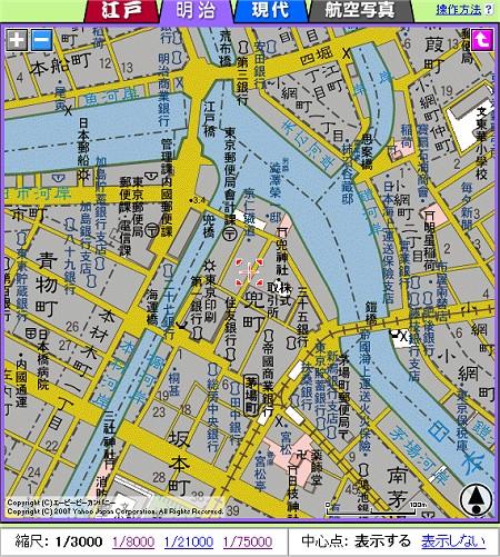 明治時代当時の、将来東京証券取引所が出来る場所。兜町という名前が見え、多くの銀行が集まっているのが分かる。高速道路はまだ見えない(当然)。