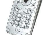 携帯電話のキー配列イメージ