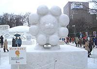 ポン・デ・ライオンの雪像イメージ
