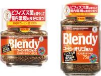 ブレンディ・コーヒーオリゴ糖入りイメージ