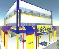 『セカンドライフ』ブックオフ店舗イメージ