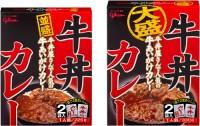 牛丼カレーイメージ