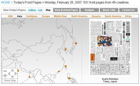 世界地図を元に新聞をチェック。アジア周辺地区はまだ少ない。日本国内からの新聞では朝日新聞だけだ。