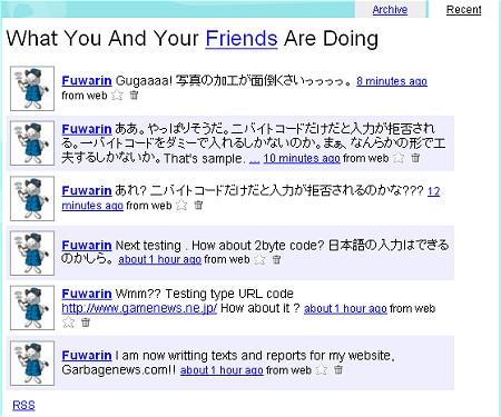 日本語入力も出来た。