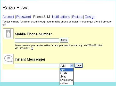 メッセンジャーの登録メニューもある。ブラウザ上から入力する以外にメッセンジャー、携帯電話からの入力も可能。