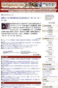 簡易版トップページイメージ