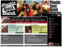 Plastic Soul Bandイメージ