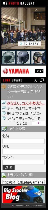 「Link Board」イメージ