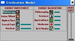 『シムアース』のゲーム画面。