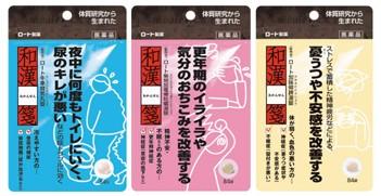 今回発表された新タイプ三種類。既存シリーズ同様に分かりやすい副題とイラストで漢方薬の「とっつきにくさ」を解消している。