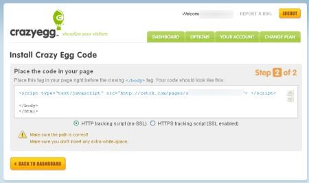 コードを生成。このコードを計測したいページに挿入してアップロード。