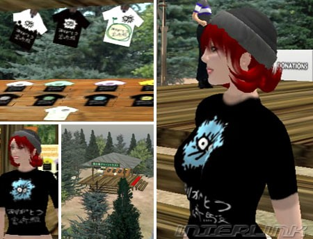 「淵の森グリーントラスト」特設店舗と、そこで販売されているアバターTシャツ。