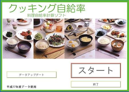 「ジャパン・コンテンツ・ショーケース」トップページ。