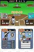 プロ野球 ファミスタDSイメージ