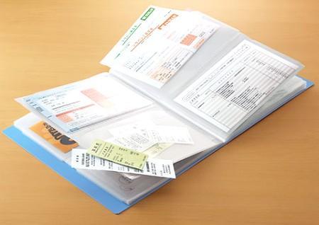 「領収書&明細ファイル」の使用例