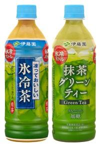 「氷冷茶」と「抹茶グリーンティー」