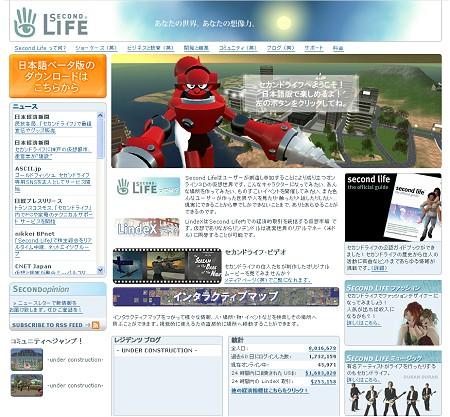 日本語版公式サイト。ここから日本語版のクライアントソフトのダウンロードもできる。