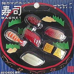 「寿司型マグネット」