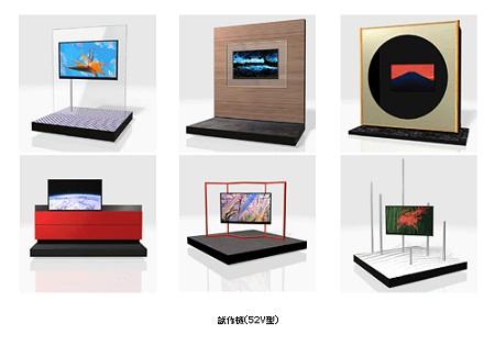 今回発表された試作液晶テレビ。52インチサイズで厚み2センチ