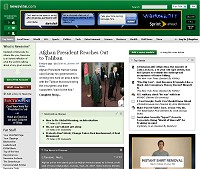 Newsvine.comイメージ