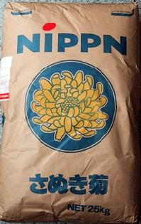 業務用小麦粉 さぬき菊 25Kg(代表的うどん用粉-中力粉)イメージ