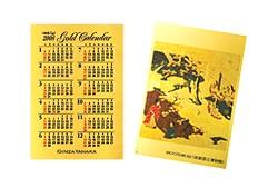 タイニー版黄金製カレンダー「源氏物語」イメージ