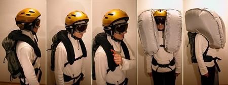 スキーヤーや登山家向けパーソナル・エアバッグ「ライフバッグ(Lifebag)」