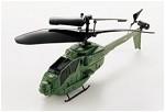 戦闘ヘリ・アパッチ AH64イメージ