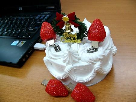 クリスマスケーキ型USB HUB