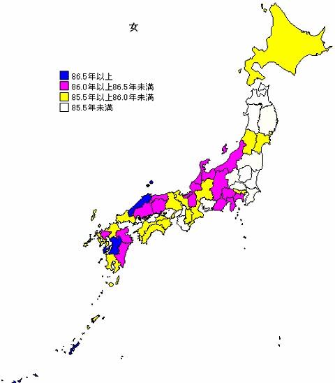 男女・都道府県別平均寿命