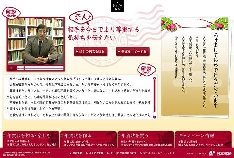 言語学者の町田健教授による動画アドバイスつき