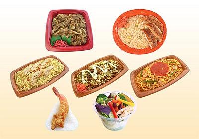 「ドデカい」シリーズなお弁当たち
