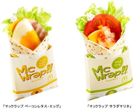 「マックラップ ベーコンレタス・エッグ」と「マックラップ サラダマリネ」
