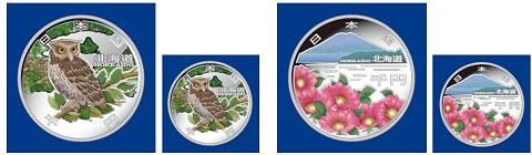 北海道の記念貨幣(1000円・純銀製)のデザイン案