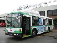 神戸市で用いられている精製バイオガス利用の市バス