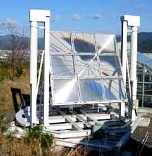 太陽炉イメージ