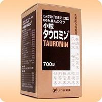 抗ヒスタミン薬イメージ