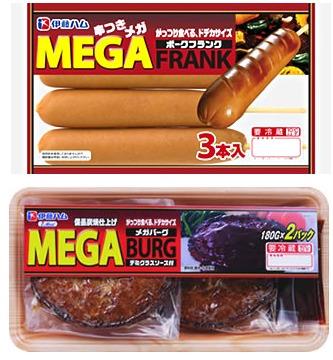 「串つきMEGAフランク」と「備長炭焼仕上げMEGAバーグ」