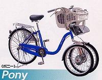 ランドウォーカーの既存自転車イメージ