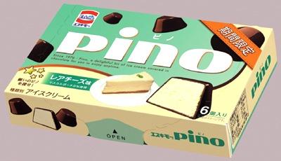 pino(ピノ) レアチーズ味