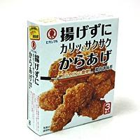 揚げずにからあげ 鶏肉調味料イメージ