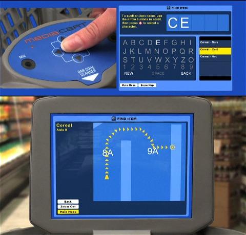 商品の検索もできる。携帯電話の入力インターフェイスのように文字をいくつか入力すると推測される商品群がリスト化され、その中から商品を選択。するとその商品のある場所まで案内してくれる。